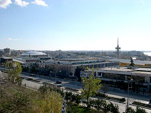 Thessaloniki International Trade Fair - Image: Thessaloniki Exhibition 2