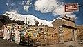 Tibet - Kharola Glacier in 2011.jpg