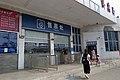 Ticket office of Zhuozhou Railway Station (2018080415710).jpg