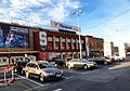 Tipsport arena - panoramio.jpg