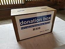 Todai Ji Temple, Nara, Japan, Donation Box For Rebuilding Notre Dame De  Paris After 2019 Fire (2019)