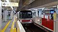 Tokyo Metro 02 Nanako-sakaue Station 20131116.JPG