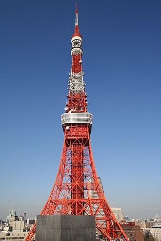 Tachū Naitō - Tokyo Tower