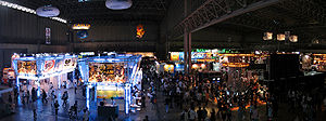 The other show floor at Tokyo Game Show 2007