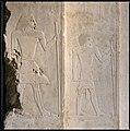 Tomb Chapel of Raemkai- False Door on West Wall MET EG559.jpg