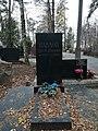 Tomb of Pavlov S. 20201115 151525.jpg