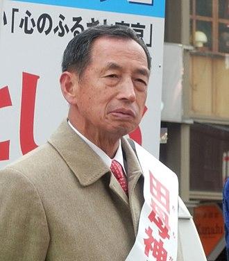 2014 Tokyo gubernatorial election - Image: Toshio Tamogami 2014 02 02