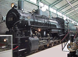 American Locomotive Company - American No 75214 Tr2 1319 at the Finnish Railway Museum
