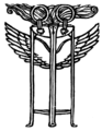 Tragedie di Eschilo (Romagnoli) II-97.png