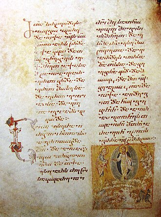 Transfiguration of Jesus - Georgian manuscript of Transfiguration in the Gospel of Mark, 1300.
