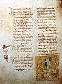 Transfiguration. Mokvi Gospels Q-902, 59v, 1300.jpg