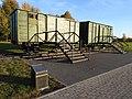 Trascianiec extermination camp 70.jpg