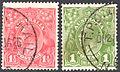 Travelling Post Office and Rail postmarks on Australian stamps c. 1926.jpg