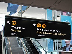 Vancouver International Airport - All official signage in the terminal buildings is trilingual (English, French, and Simplified Chinese) except inside the U.S. Preclearance zone, where only English and French are used.