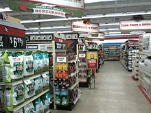 Interior Of A Tractor Supply Company Store In East Tawas Michigan