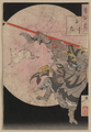 Tsukioka Yoshitoshi (c. 1885–90) Tsuki hyaku shi - Tamausagi songokū.png