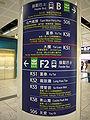 Tuen Mun Station exits.jpg