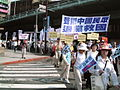 Tuidang banner in Taiwan 1.JPG