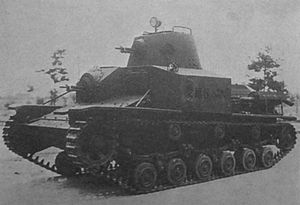 Type 92 Heavy Armoured Car - Type 92 tankette with early armament and earlier suspension of six road wheels and three return rollers