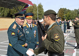 Tyumen higher military command School of engineering 03.jpg
