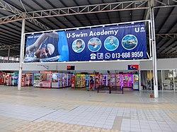 U-Swim Academy.jpg
