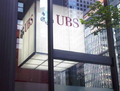 UBS Offices (299 Park Avenue) 06 (logo cube).png