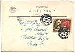 USSR 1957-01-25 cover Leningrad-Prague.jpg