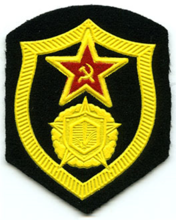 USSR Military Chemical Corps emblem from 1970.png