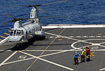 USS Green Bay 120819-N-BB534-086.jpg
