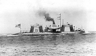 USS <i>Keokuk</i> (1862)