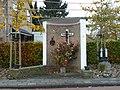 Ulestraten-Kruis Putstraat-Hekstraat.JPG