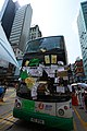 Umbrella Revolution DSC 4025 (15492412319).jpg