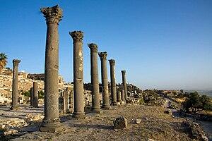 Umm Qais - Roman ruins at Umm Qais