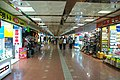 Underground arcade near Daejeon train station.jpg