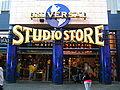 Universal Studio Store, Universal CityWalk Hollywood 2.JPG