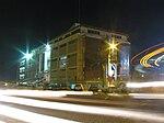 Universidad de Playa Ancha de Ciencias de La Educación.jpg
