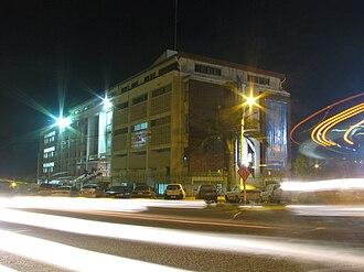 Playa Ancha University - Image: Universidad de Playa Ancha de Ciencias de la Educación
