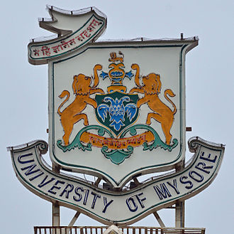 University of Mysore - Image: University of Mysore crest