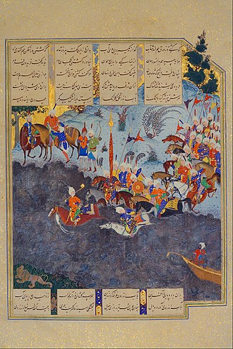 Shahnameh of Shah Tahmasp - Image: Unknown, Iran Page from the Shahnama of Shah Tahmasp Google Art Project
