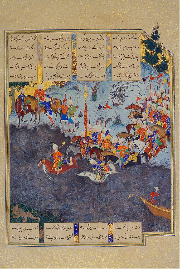 Fileunknown Iran Page From The Shahnama Of Shah Tahmasp