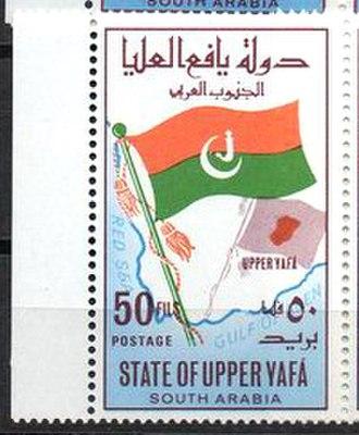 Upper Yafa - Upper Yafa stamp