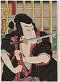 Utagawa Kunisada II - Actor Nakamura Shikan IV as Kumokiri Nizaemon.jpg