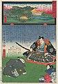 Utagawa Kunisada II - Imamiyabô at Chôgakusan, No. 14 of the Chichibu Pilgrimage Route.jpg