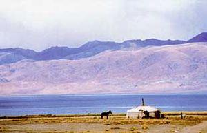 Uvs Province - Image: Uvs noor