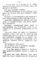V.M. Doroshevich-Collection of Works. Volume IX. Court Essays-149.png