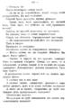 V.M. Doroshevich-Collection of Works. Volume IX. Court Essays-239.png