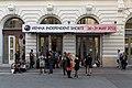 VIS2015 awards Metro Kinokulturhaus 2.jpg