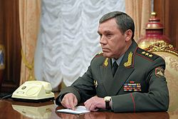 Валерий Васильевич Герасимов
