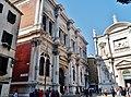 Venezia Scuola Grande di San Rocco & Chiesa di San Rocco 1.jpg