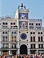 Venezia Torre dell'Orologio 4.jpg